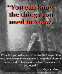 prayer_knowledge